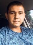 Денис, 25 лет, Новоукраинское