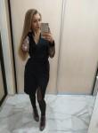 Ekaterina, 23, Kirov (Kirov)
