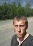 Andrey, 24, Tara
