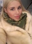 Настя, 26 лет, Москва