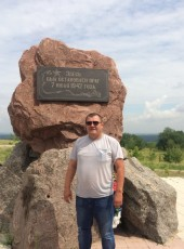 Sergey, 46, Russia, Tula