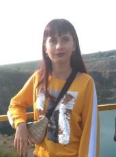 Nastya, 18, Ukraine, Mykolayiv