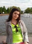 Лия, 27 лет, Орёл