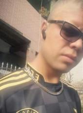 Thiago, 26, Brazil, Sao Paulo