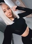 Alina, 21, Moscow
