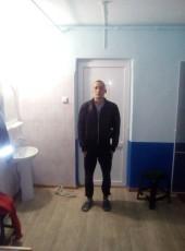 Bogdan Petrov, 23, Ukraine, Donetsk
