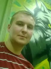alexey, 27, Россия, Софрино