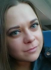 Anna, 28, Россия, Адлер