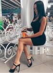 Анжела, 25, Lviv