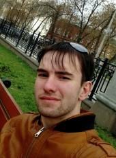 ilyusha, 25, Russia, Yekaterinburg