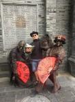 jj, 28, Yangzhou