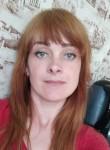 Светлана, 34 года, Гатава