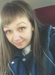 Olesya, 26, Lesosibirsk
