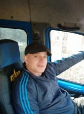 Garo, 40, Russia, Moscow