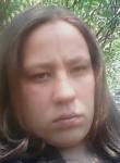 Таня - Магнитогорск