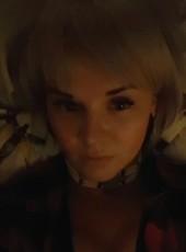 Lena, 44, Russia, Tobolsk