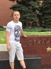 Maksim, 23, Russia, Luga