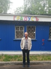 Sasha, 28, Russia, Lyudinovo
