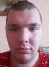 Vadim, 24, Russia, Saint Petersburg