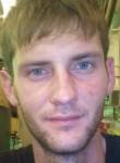 Дмитрий, 23 года, Астрахань