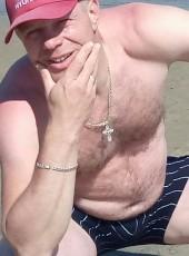 Олег, 40, Россия, Кингисепп