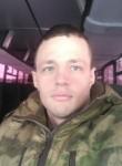 Дмитрий, 21 год, Якутск