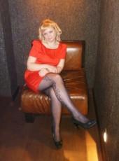 Екатерина , 33, Россия, Москва