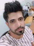 ali gazi Kasam, 29  , Al `Amarah