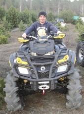 Aleksandr, 33, Russia, Podolsk