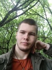Mikhail, 18, Russia, Lyubertsy