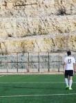 Amro, 22  , Al Yamun