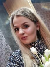Olga, 27, Russia, Serov