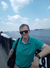 Sergey, 48, Russia, Kudymkar
