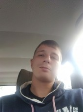 Artem, 24, Ukraine, Kremenchuk