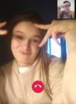 Alyena, 20, Moscow