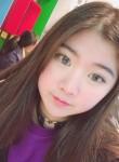 Kristina, 20  , Kunming