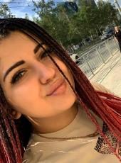 Irina, 19, Russia, Novosibirsk