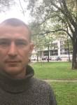 Grig, 35, Khabarovsk