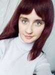 Iraida, 25, Omsk