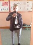 Вадим, 19 лет, Грамотеино