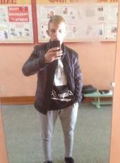 Vadim, 20, Russia, Gramoteino
