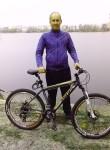 Aleksandr, 36, Kiev