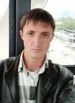 Artyem, 24, Bishkek