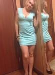 Kseniya, 27, Tver