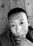 爱你爱你爱你, 25, Yinchuan