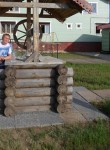 Schaste, 50  , Petrozavodsk