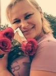 Irina, 40  , Gubkin
