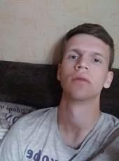Ivan, 19, Russia, Omsk