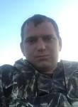 Sergey, 28  , Chernogorsk