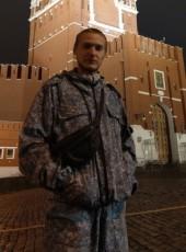 Aleksey, 22, Russia, Voronezh
